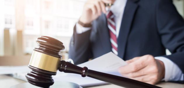 Couverture Juridique