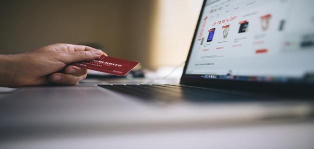 Couverture E-Commerce